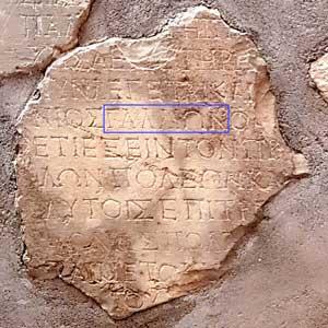 Inscripción descubierta en Delfos